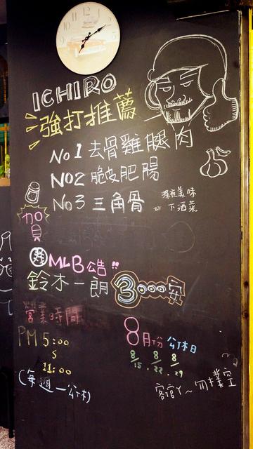 吃吃喝喝:DSC04079.JPG