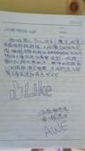 旅客留言:2013.0905.JPG