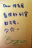 旅客留言:DSC_6883.JPG