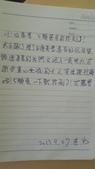 旅客留言:0927-4.JPG