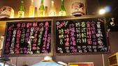 吃吃喝喝:DSC03446.JPG