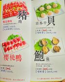 吃吃喝喝:IMG_20160718_185242_HDR.jpg