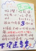 旅客留言:DSC_6777.JPG