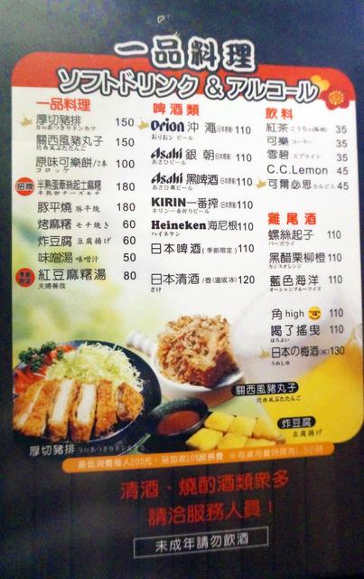 吃吃喝喝:DSC00365.JPG