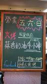 吃吃喝喝:DSC00441.JPG