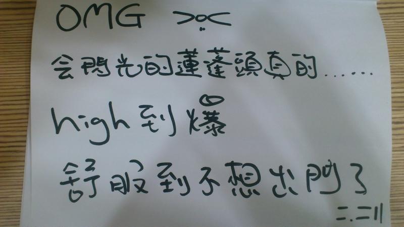 旅客留言:10.12 2F簡約時尚 吳S.JPG