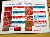 吃吃喝喝:IMG_20150531_185943_HDR.jpg