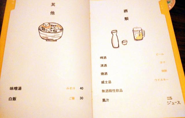 吃吃喝喝:IMG_20140917_183737.jpg
