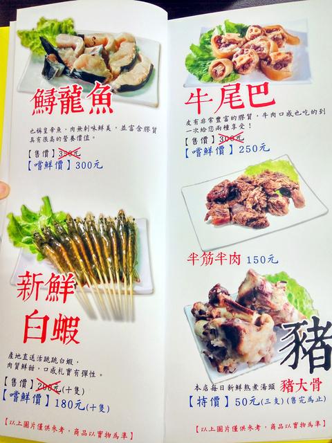 吃吃喝喝:IMG_20160718_185256_HDR.jpg