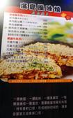吃吃喝喝:DSC00360.JPG