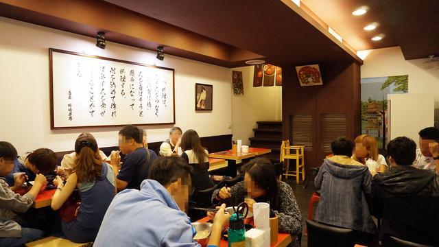 吃吃喝喝:DSC01896.JPG