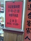 吃吃喝喝:20131229_190942.jpg