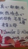 旅客留言:DSC_6251.JPG