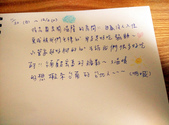 旅客留言:IMG_20141202_115508.jpg
