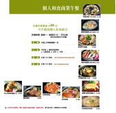 吃吃喝喝:137903470528sx50.jpg