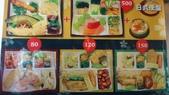 吃吃喝喝:DSC_5807.JPG