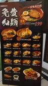 吃吃喝喝:DSC01885.JPG