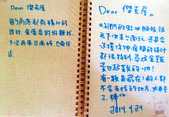 旅客留言:DSC_6882.JPG