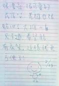 旅客留言:DSC_67763.JPG