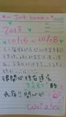 旅客留言:DSC_5948.JPG