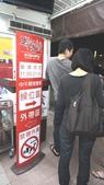 吃吃喝喝:DSC00338.JPG