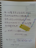 旅客留言:20130902_152103.jpg
