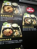 吃吃喝喝:20140706_125118.jpg