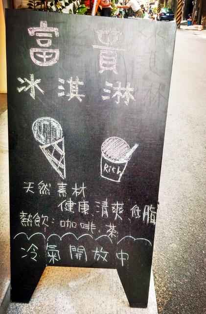 吃吃喝喝:IMG_20150513_175833_HDR.jpg