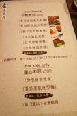 吃吃喝喝:IMG_20160419_181703.jpg