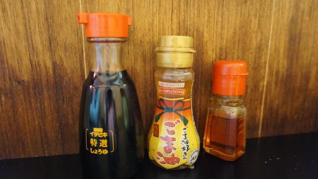 吃吃喝喝:DSC00833.JPG