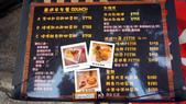 吃吃喝喝:DSC03927.JPG
