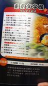 吃吃喝喝:DSC00362.JPG