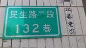 府城遊趣:DSC_5847.JPG