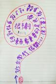 旅客留言:IMG_20140706_121248.jpg