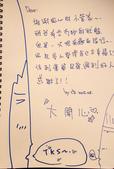 旅客留言:IMG_20150830_123107_HDR.jpg