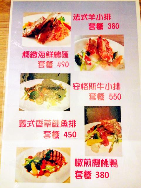 吃吃喝喝:IMG_20160727_184804_HDR.jpg
