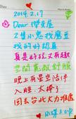 旅客留言:DSC_6774.JPG