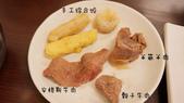 吃吃喝喝:DSC03891.JPG