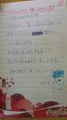 旅客留言:20130910.JPG