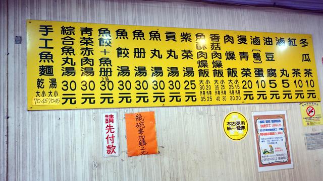 吃吃喝喝:DSC00521.JPG