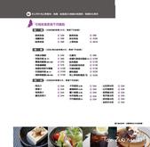 吃吃喝喝:1379034703owjqy0.jpg