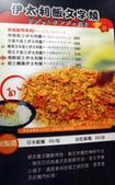 吃吃喝喝:DSC00363.JPG