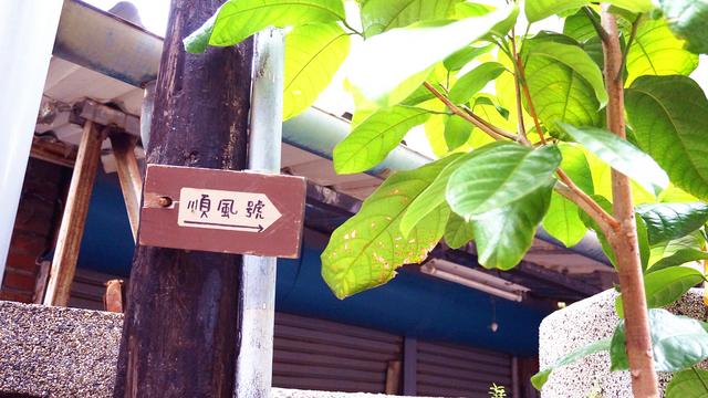 府城遊趣:DSC00957.JPG