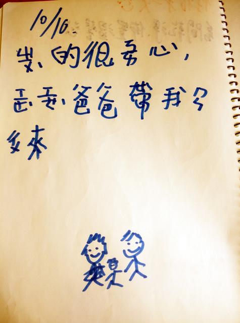 旅客留言:IMG_20141011_120837_副本.jpg