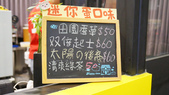 吃吃喝喝:DSC04053.JPG
