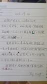 旅客留言:0926-4.JPG