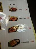 吃吃喝喝:20140706_125435.jpg