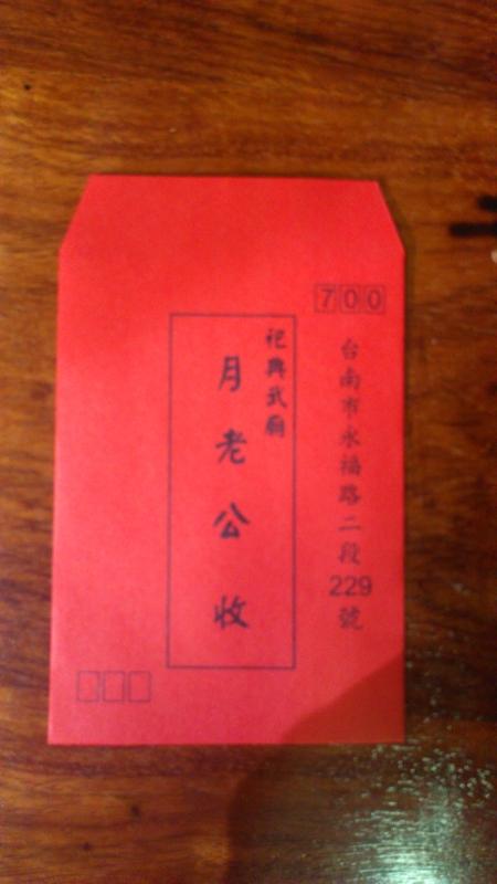 府城遊趣:DSC_5993.JPG