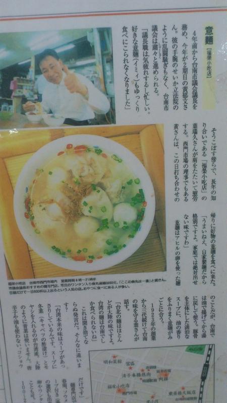 吃吃喝喝:DSC_5982.JPG