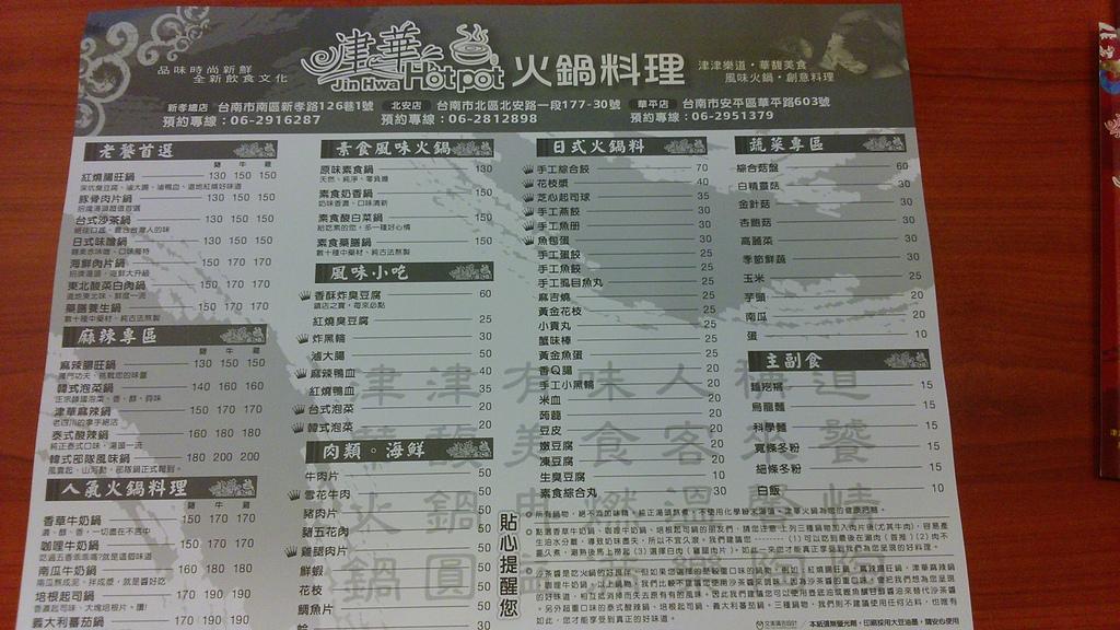吃吃喝喝:DSC_0209.JPG